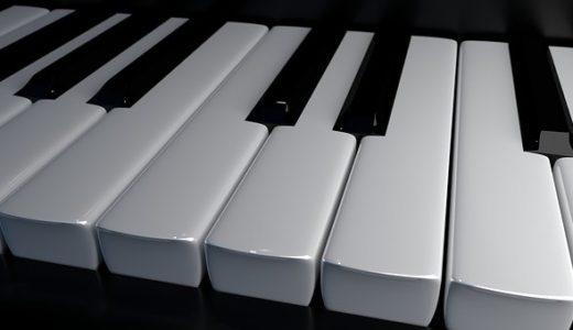 幼児の音楽教育いつから始める? ピアノとヴァイオリンの先生からのアドバイス