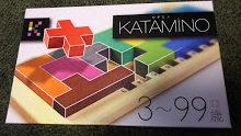 【3~99歳】知育パズル 「カタミノ」子どもの集中力凄まじい